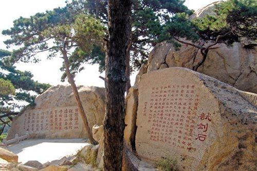 秦皇岛联峰山悬崖削就金芙蓉(图)