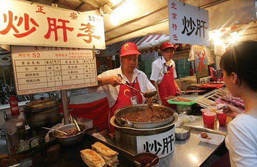 想吃你就来盘点中国最火爆夜市