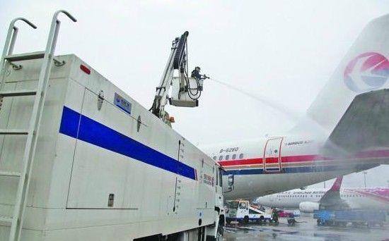 国际机场多个航班延误