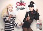 小马哥老佛爷时尚大咖跨界设计可乐瓶