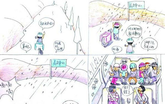 近日一些旅游网站上贴出的从无锡到拉萨骑自行车系列四格漫画火了。如今骑车到西藏并不稀奇,可把骑行过程绘制成漫画,网民们都称闻所未闻。昨日,记者见到了漫画的作者、也是漫画中骑单车的主人公陈江。令人意外的是,在去西藏之前,陈江还未出过江苏省,是一个彻头彻尾的宅男漫画爱好者。而他接下来的目标则是骑车到三亚,陪伴他的依旧有画板和画笔。   穷游   漫画讲述又苦又甜的旅程   前天,一个旅游网站官方微博专门介绍了陈江的漫画。一个叫陈江的江阴小伙,从无锡出发,骑单车至西藏拉萨,完成了自己的进藏梦想!他将进藏
