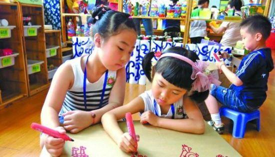 """太湖实验幼儿园开展一天混龄混班""""开心日"""""""