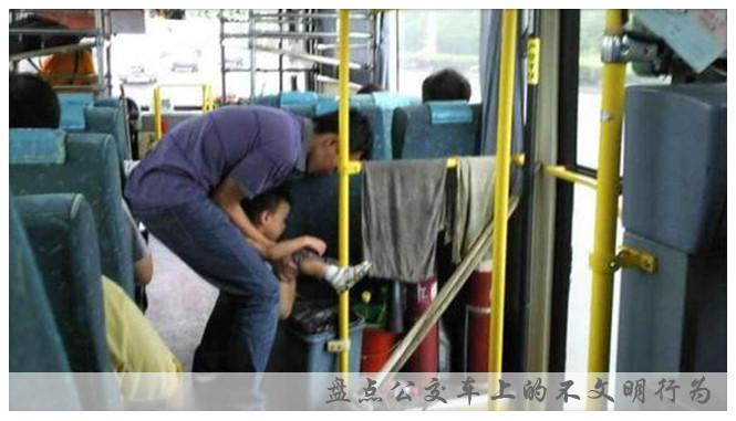 公交礼仪:你知多少,做了多少