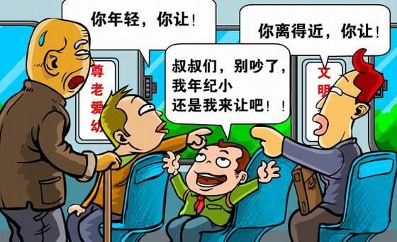 市民网友建议:老人免票乘公交分时段