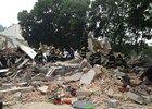 苏州燃气集团横山储罐场生活区发生爆炸