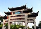 中国好大学之无锡篇——江南大学