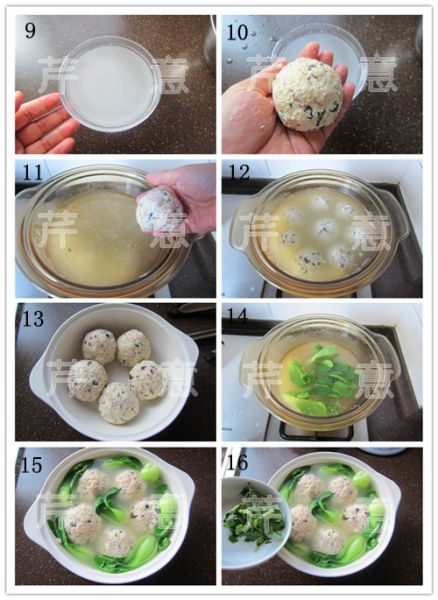 清炖豆腐狮子头