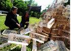 """舒勇""""古歌砖"""":我们身边的文化鸿沟"""