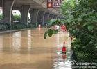 河埒口万达广场水流成河