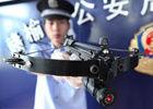 江苏警方破获弩箭发射麻醉药剂抢劫致死案