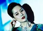 海清酥胸微露演绎迷人歌剧女王