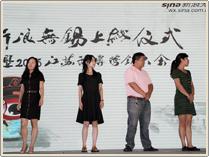 王身敦:80年代的大陆和香港