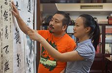 中国巨联书法展