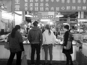 冬天到了,不少市民都喜欢吃点羊肉进补