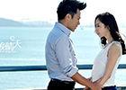 杨幂刘恺威公布婚讯曾在多场合秀恩爱