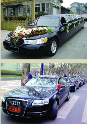 南京街头现土豪婚礼 12辆超级豪车迎新娘(图)
