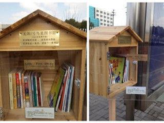鸟巢图书馆亮相