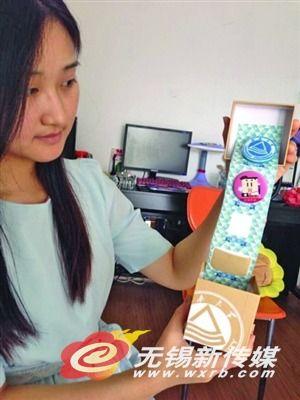 江大学生自创江南记忆盒