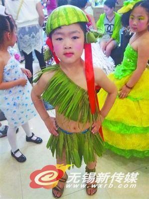 新区上演儿童环保服装秀