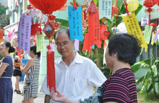 中秋节习俗之猜灯谜
