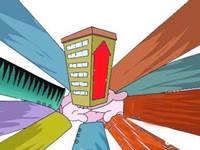 无锡正式取消公积金贷款担保费
