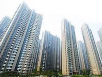 南京取消限购 购房不再需提供新购住房证明