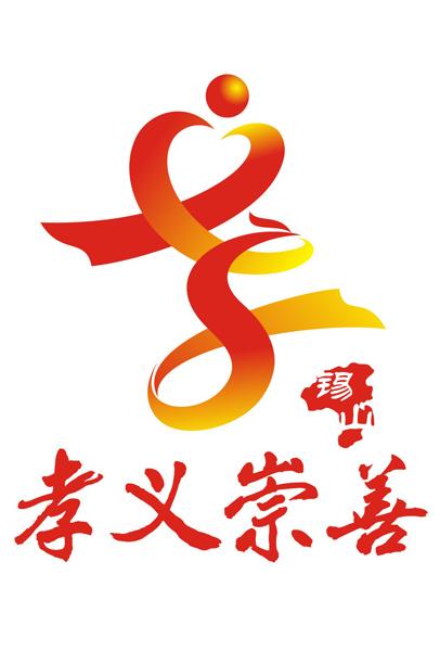 株洲白鹤小学logo