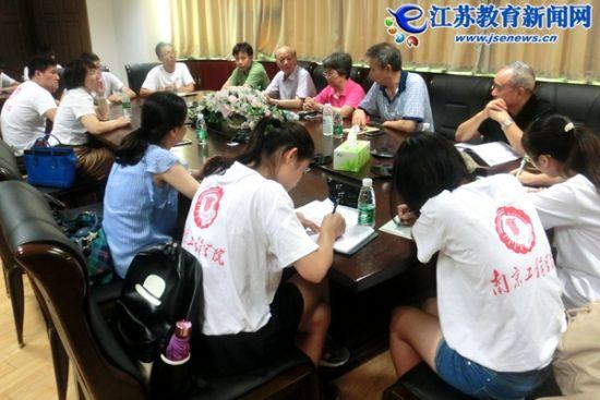 南京工程学院:探寻抗战记忆 弘扬革命传统