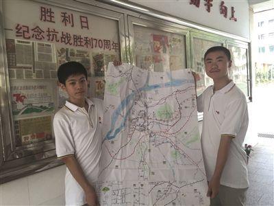 南京老师和学生给全国上抗战公开课