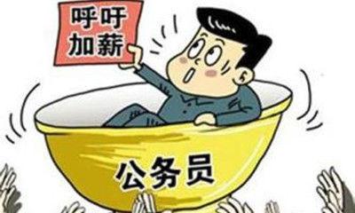 """科员月薪五千,被逼成为""""势利女""""   文/晓莉"""