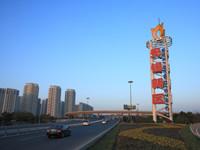 新吴区:争当全市科技创新产业发展排头兵