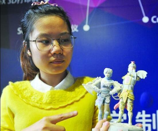 物联网博览会本月底举行 约60家企业都将参与展出