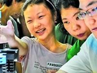 感知中国大数据产业发展高峰论坛举行 释放数据价值打造产业生态
