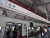 首条跨省地铁开通