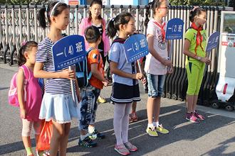 锡城小学开学首日