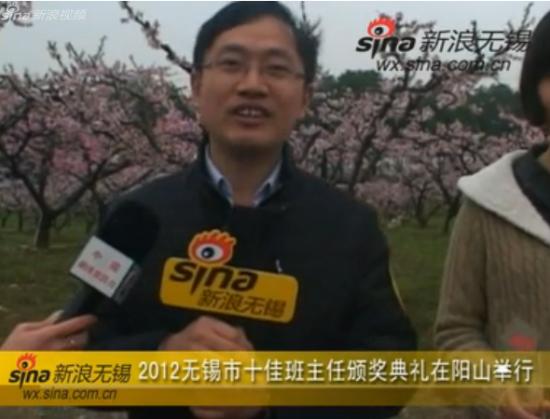 视频:桃李满天下 2012无锡市属十佳班主任