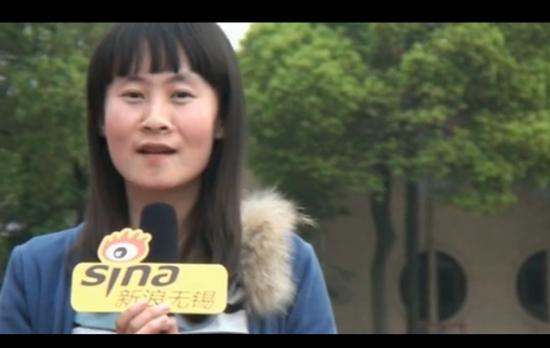视频:第二期新浪无锡微潮人蝶变计划达人采访NO.1