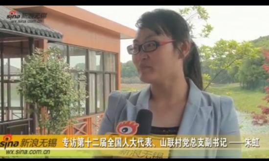 视频:无锡美女村官建设新农业旅游