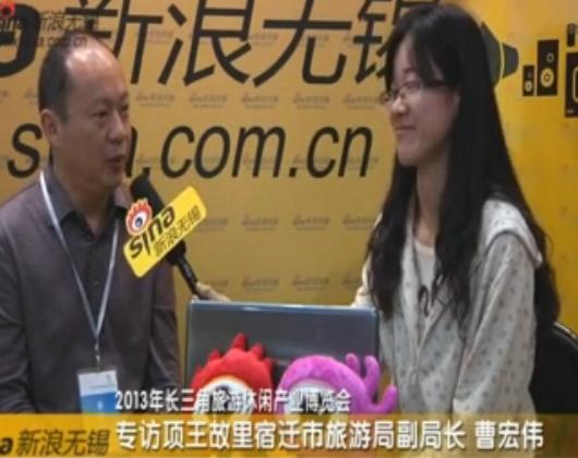 视频:2013长三角旅博会之项王故里——宿迁