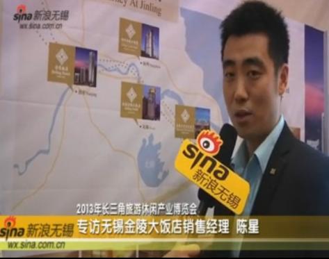 视频:2013长三角旅博会之无锡金陵大饭店