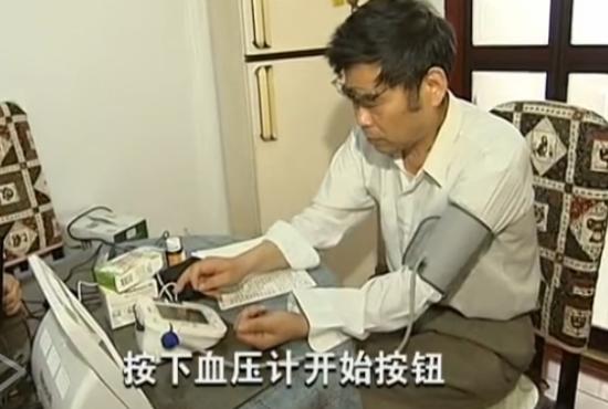 视频:无锡感知医疗居民可足不出户看病就医