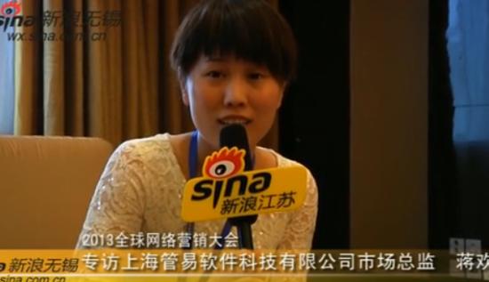 视频:GOMX2013网络营销大会专访上海管易 蒋欢