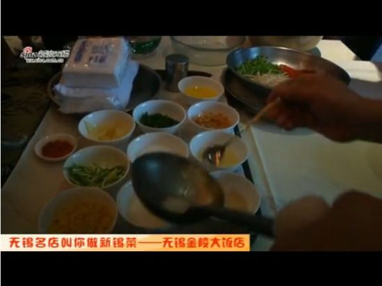 视频:金牌大厨教你做新锡菜