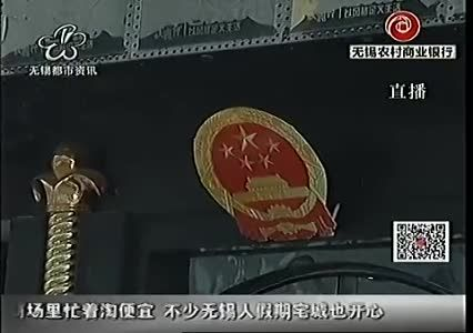 视频:实拍酒吧门头挂国徽 做工粗糙似山寨