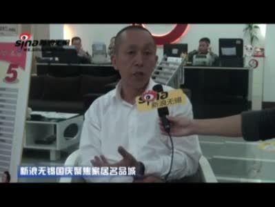 视频:新浪无锡国庆聚焦名品城