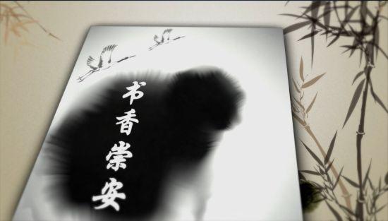 视频:书香崇安 读书惠生活