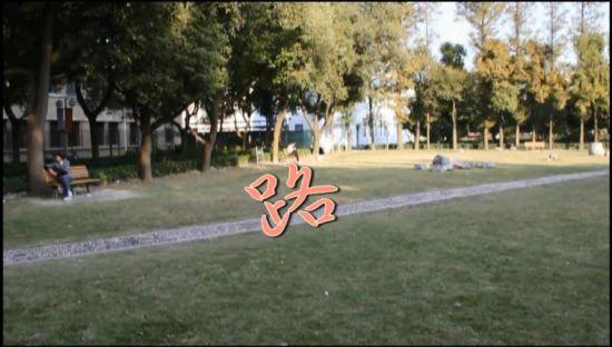 视频:湖湾新梦微电影大赛参赛作品《路》