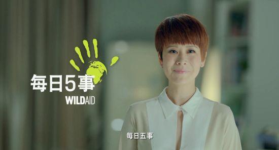 视频:公益广告每日五事海清(数字篇)