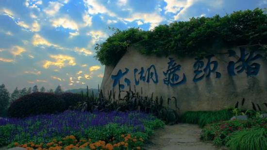 视频:湖湾新梦微电影大赛参赛作品《锡城延时》