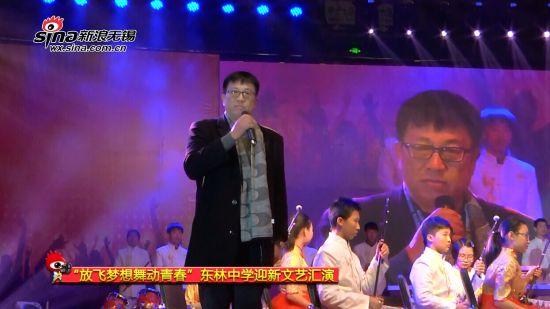 视频:舞动青春放飞梦想 东林中学迎新文艺汇演